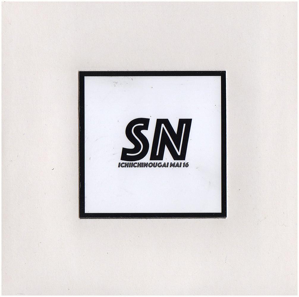 sn1_k